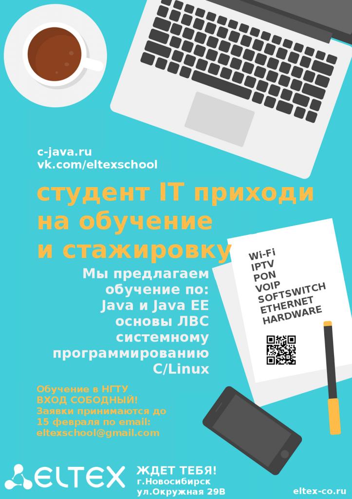 курс программирования c бесплатно